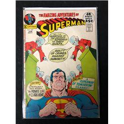 SUPERMAN #247 (DC COMICS)