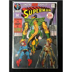 SUPERMAN #241 (DC COMICS)