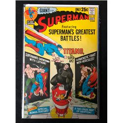 SUPERMAN #239 (DC COMICS)