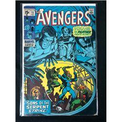 THE AVENGERS #73 (MARVEL COMICS)
