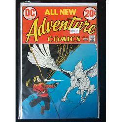 ALL NEW ADVENTURE COMICS #425 (DC COMICS)