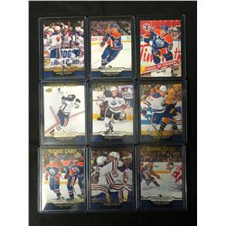 CONNOR McDAVID HOCKEY TRADING CARDS LOT