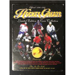 1996-97 LIMITED EDITION HOCKEY GREATS COIN COLLECTION