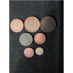 VINTAGE RUSSIAN COIN LOT