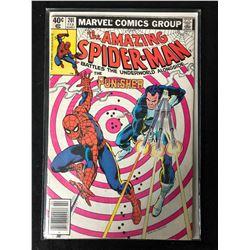 THE AMAZING SPIDER-MAN #201 (MARVEL COMICS)