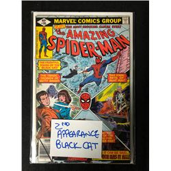 THE AMAZING SPIDER-MAN #195 (MARVEL COMICS)