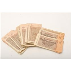 19BH-7 PAPER MONEY LOT