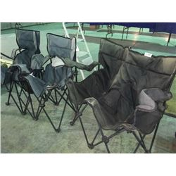2 folding double camping chairs
