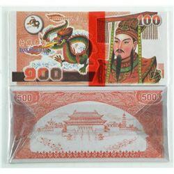 Lot - Bank of Heaven Paper (2) Bundle Notes (100)