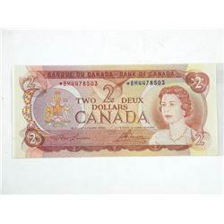 Bank of Canada 1974 * Replacement Note (DA) UNC 63