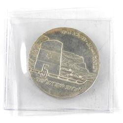 Scarce - Israel Commemorative .900 Silver 'MS' Val