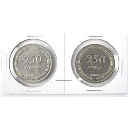 Israel 1949 - 250 PRUTA Single Pearl and Double Pe