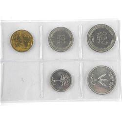 Israel 1949-1960 250 Pruta Silver and non Silver,