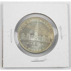 1939 Canada Silver Dollar.