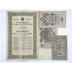 Lot 'Russia' Bonds and Notes 1900s