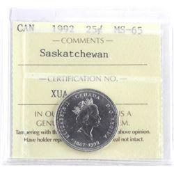 Saskatchewan 25 Cent MS-65. ICCS