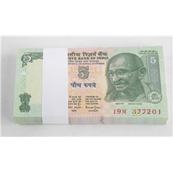 Bank of India - Brick (100) Notes. Sequential.