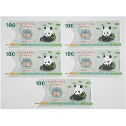 Lot (5) CHINA 2018 '100' Notes with Panda - In Sequence