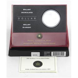 2005 B.U. Silver Dollar