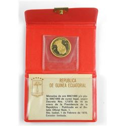 Republic of Guinea 1970 500 Pesetas .900 Fine Golf