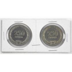 Lot (2) Israel 1949 250 PRUTA Both with Pearl Vari