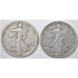 (2) 1933-S WALKING LIBERTY  XF