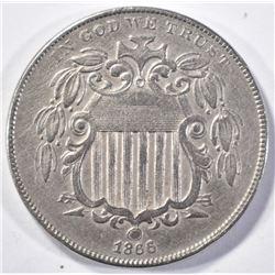 1866 SHILD NICKEL RAYS  AU