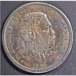 1883 HAWAIIAN HALF DOLLAR CH/GEM BU