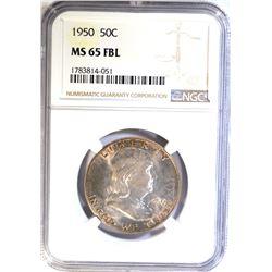 1950 FRANKLIN HALF DOLLAR NGC MS-65 FBL