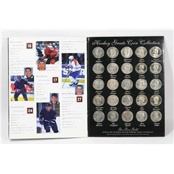 HOCKEY GREATS COIN COLLECTION WITH ALL 25 COINS