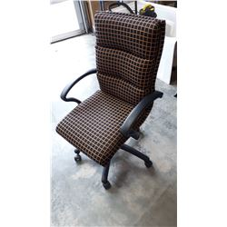 GAS LIFT OFFICE CHAIR