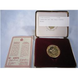CANADIAN PAY PAL GOLD PLATED MEDALION