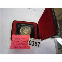 1971 CANADIAN SILVER DOLLAR BC CENTENNIAL .500 SILVER