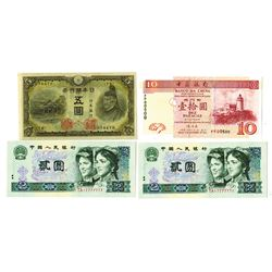 Bank of China & Other Issuers. Quartet of Issued Radar Notes.