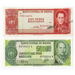 Banco Central de Bolivia, 1960s-1980s, Pair of Error Notes.