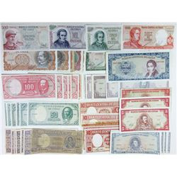 Assorted Chilean Issues. 1960s-1990s. Group of 70+ Issued Notes.