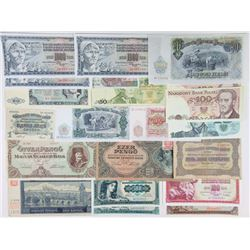 Assorted Eastern European Issuers. 1916-1994. Group of 43 Issued Notes.