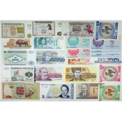 Assorted Ex-USSR & Eastern European Issuers. 1990s-2000s. Group of 95+ Issued Notes.