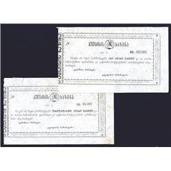 Georgia, Treasury, 1921, Pair of Notes