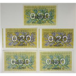 Lietuvos Respublika. 1991. Quintet of Error Notes.