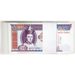 Mongol Bank, 1994, Pack of 100 Banknotes.