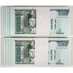 Mongol Bank, 2013, Two Packs of 100 Banknotes.