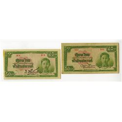 Government of Thailand. ND (1942). Pair of Issued Notes.