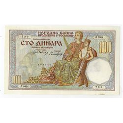 National Bank of the Kingdom of Yugoslavia. 1934. Issued Note.