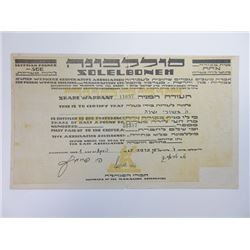 Solelboneh (Jewish Workers Cooperative Assoc.) 1925 Issued Stock Certificate
