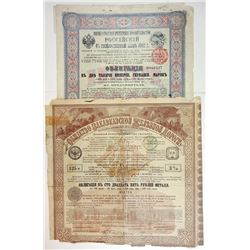 Imperial Russian Government, 1882-1902, Pair of Bonds.