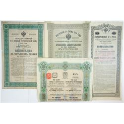 Imperial Russian Government, 1894-1915, Quartet of Bonds.