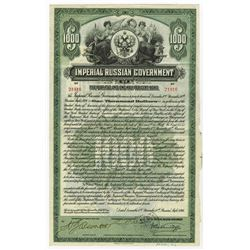 Imperial Russian Government. 1916. Issued Bond.