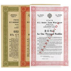 Imperial Russian Government. 1916. Pair of Issued Bonds.