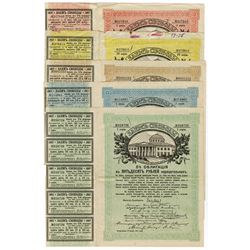 Russian Provisional Government. 1917. Quintet of Issued Bonds.